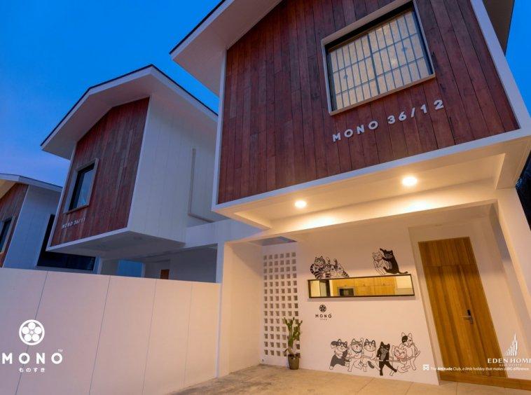 MONO Japanese Loft House